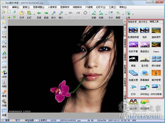 值得一提的更是iSee图片专家的PS滤镜支持功能,懂得PS的专业人士