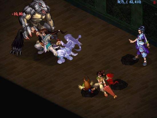 《仙剑奇侠传二》战斗画面