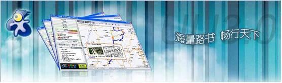 大学 软件/2、陌生城市找工作,电子地图帮你探路