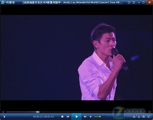 qq 播放器/QQ影音1.2版点播《刘德华演唱会》高清视频片段
