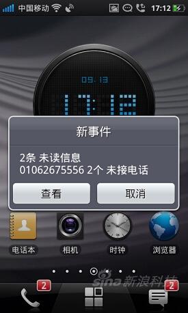 oppo首款侧滑智能手机x903评测