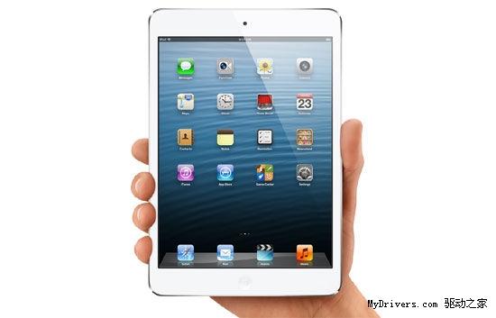 iPad mini评测:屏幕分辨率是短板