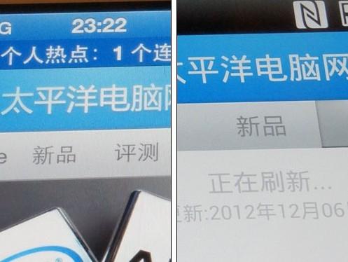 4799元!HTC 5寸1080p四核旗舰行货版评测