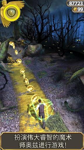 迪士尼新作《神庙逃亡:魔境仙踪》