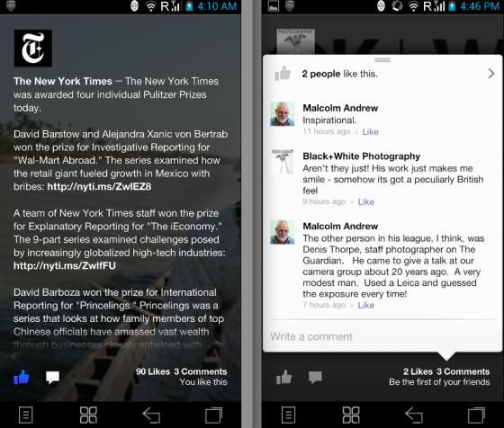 Facebook Home评测:重度用户之爱 普通用户鸡肋