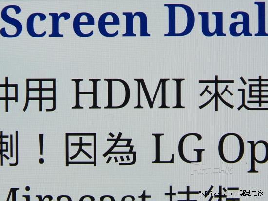 Xperia Z/HTC One/GalaxyS4��ƴ��1080p��