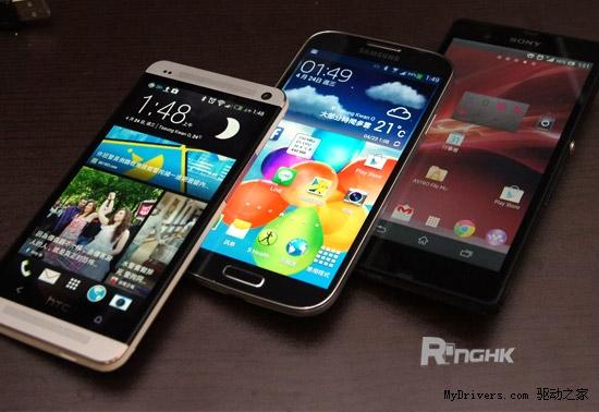Xperia Z/HTC One/GalaxyS4比拼:1080p屏