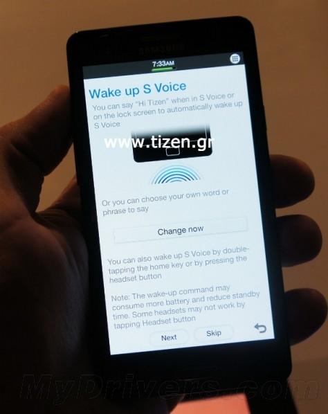 流畅度一般:Tizen OS原型机抢先试玩
