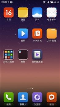 寻找人性化 锤子ROM大战MIUI V5/CM10.1