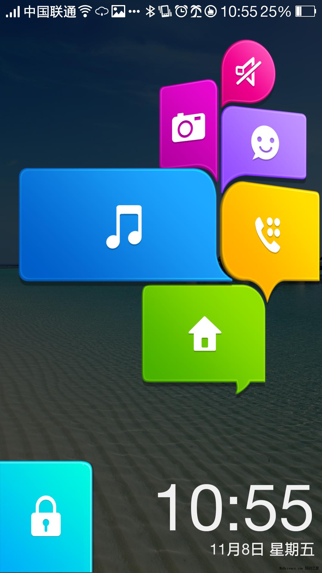 oppo n1支持多种锁屏样式