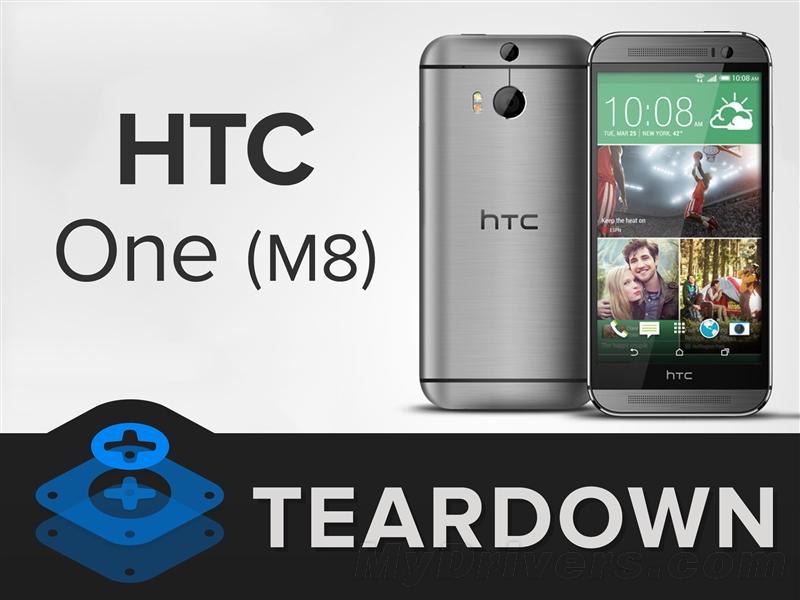 做工稀深/变质了就啼了 HTC新旗舰M8完整顿理配松