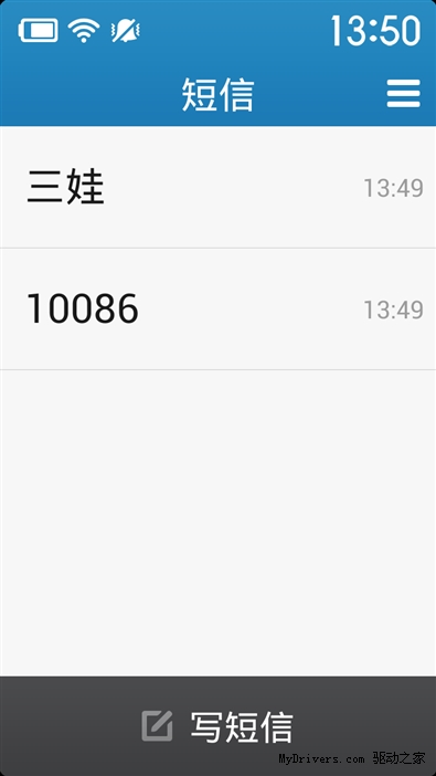 1GB内存够用么?799元红米Note评测