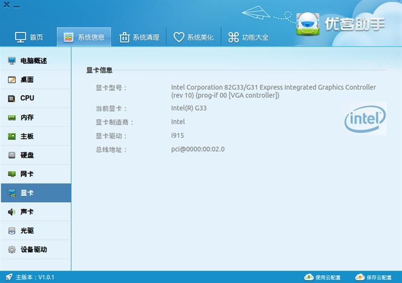 Ubuntu Kylin 14.04试用