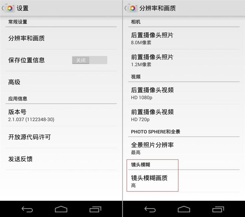 让HTC M8情何以堪 新版谷歌相机评测
