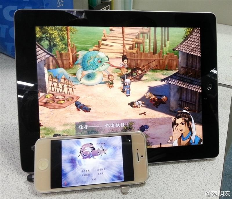 iOS《轩辕剑天之痕》点评+海量图赏