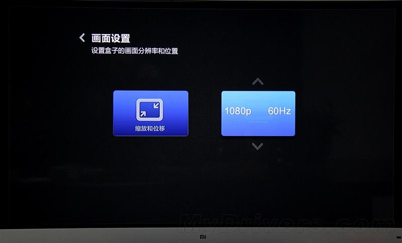 播个4K试试 小米盒子增强版对比评测