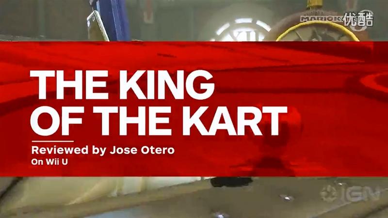 《马里奥赛车8》IGN详评:9.0分系列最棒