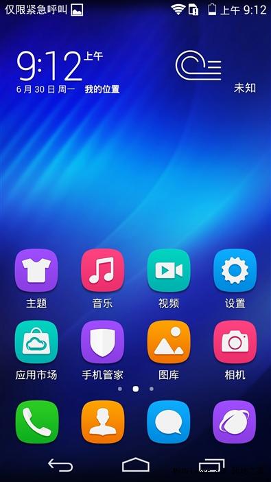 八核Kirin 920+LTE Cat6 荣耀6全面评测