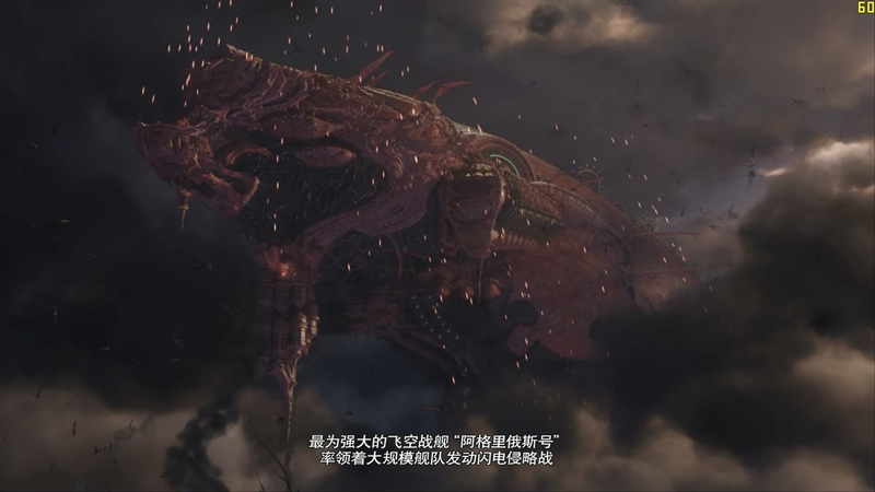 最终幻想14国服评测:最原汁原味的FF的照片 - 3