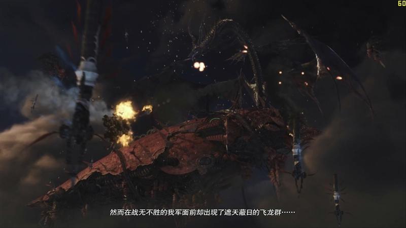 最终幻想14国服评测:最原汁原味的FF的照片 - 9