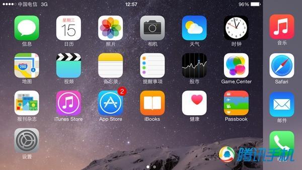 国行iPhone 6/6 Plus评测:史上最好用!的照片 - 19