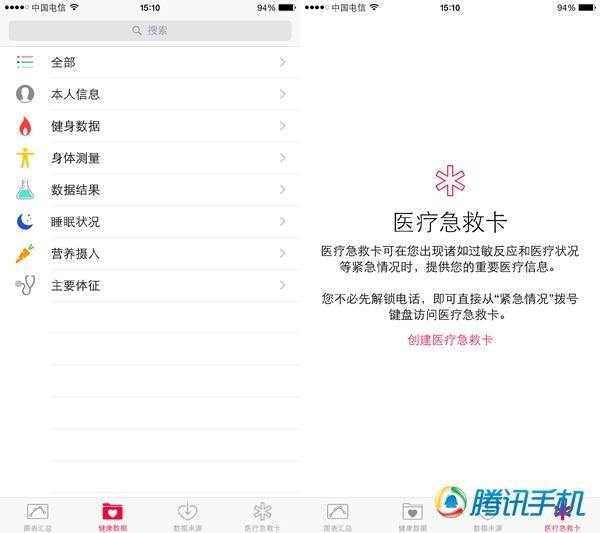 国行iPhone 6/6 Plus评测:史上最好用!的照片 - 22