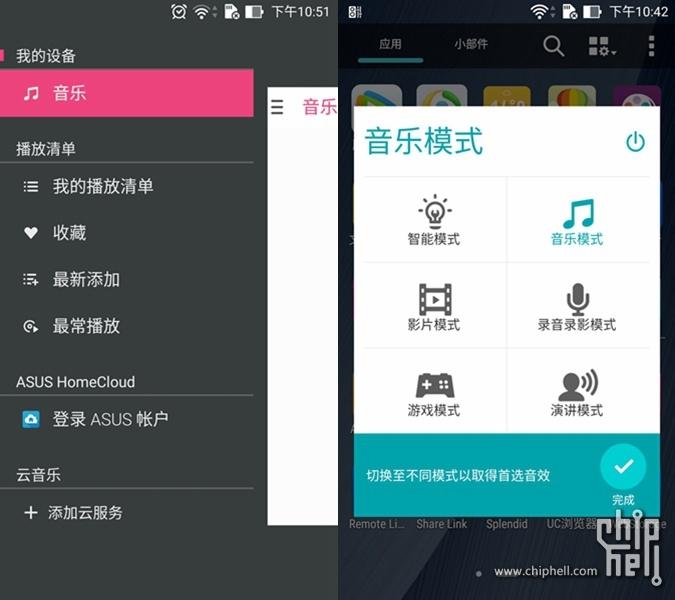 4GB内存爽死了!华硕ZenFone 2最深度评测的照片 - 60