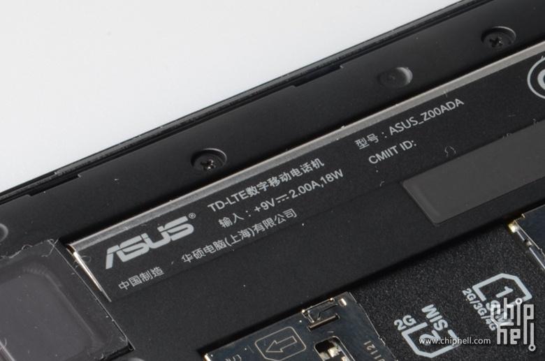 4GB内存爽死了!华硕ZenFone 2最深度评测的照片 - 35
