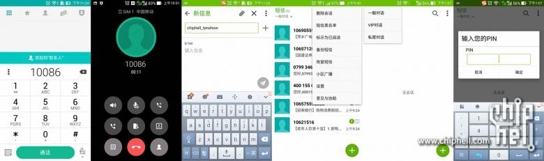 4GB内存爽死了!华硕ZenFone 2最深度评测的照片 - 78