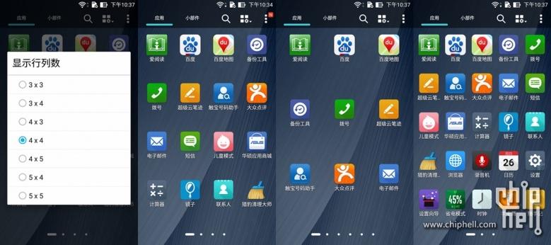 4GB内存爽死了!华硕ZenFone 2最深度评测的照片 - 56