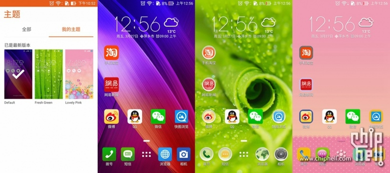 4GB内存爽死了!华硕ZenFone 2最深度评测的照片 - 73