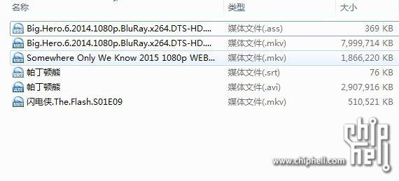 4GB内存爽死了!华硕ZenFone 2最深度评测的照片 - 88