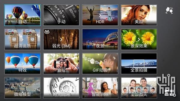4GB内存爽死了!华硕ZenFone 2最深度评测的照片 - 100