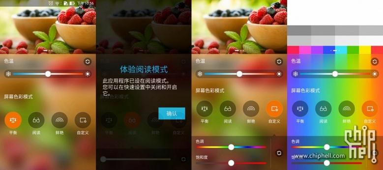 4GB内存爽死了!华硕ZenFone 2最深度评测的照片 - 72