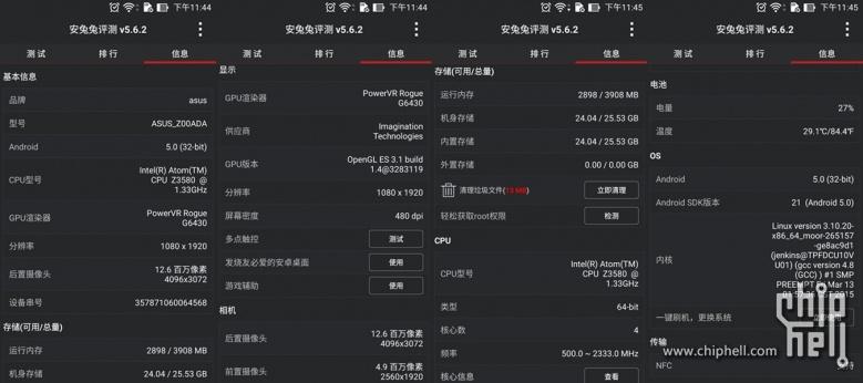 4GB内存爽死了!华硕ZenFone 2最深度评测的照片 - 80