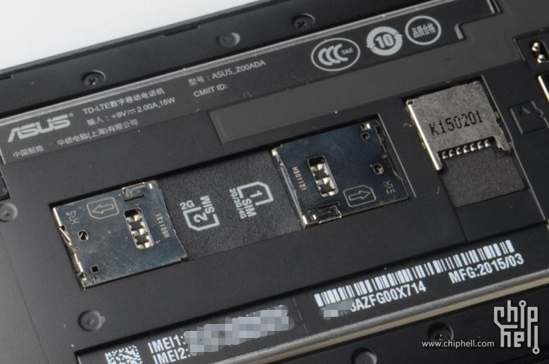 4GB内存爽死了!华硕ZenFone 2最深度评测的照片 - 36