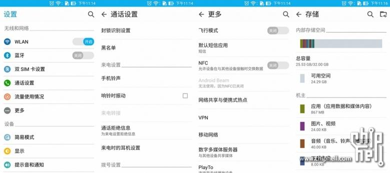 4GB内存爽死了!华硕ZenFone 2最深度评测的照片 - 69