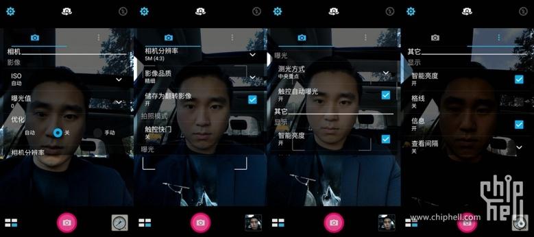 4GB内存爽死了!华硕ZenFone 2最深度评测的照片 - 101