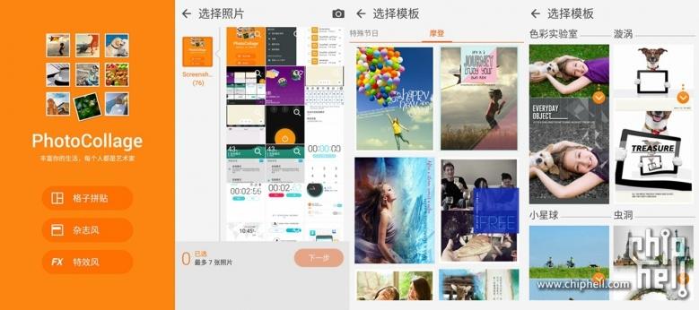 4GB内存爽死了!华硕ZenFone 2最深度评测的照片 - 66