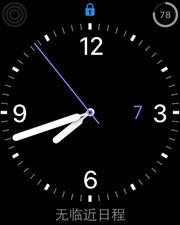 Apple Watch全球首发评测:续航到底咋样?的照片 - 23