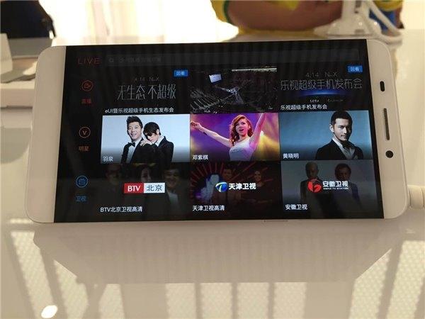 """乐视超级手机1评测:1499元""""无边框""""帅呆了!的照片 - 3"""