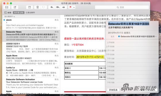 苹果12寸Retina视网膜屏新MacBook评测的照片 - 13