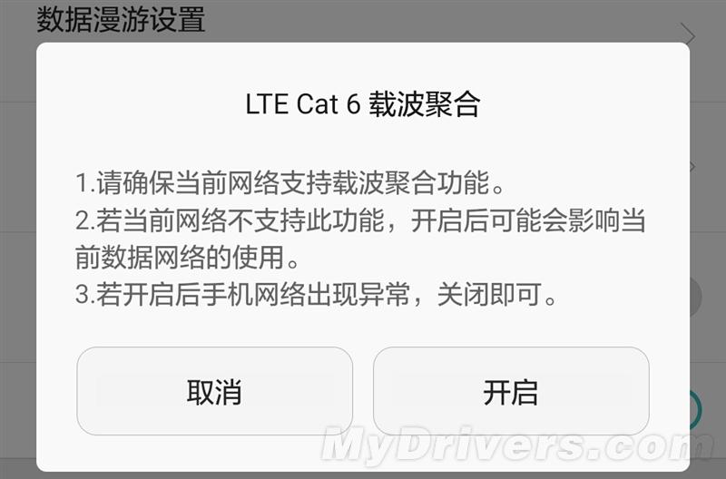 华为新旗舰P8详细评测 夜景秒iPhone 6!的照片 - 45