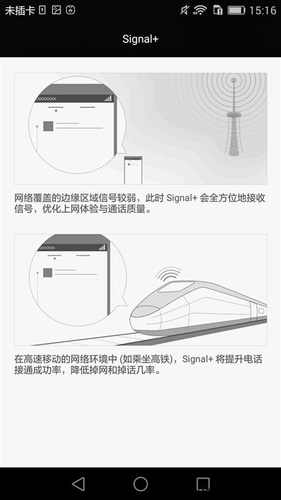 华为新旗舰P8详细评测 夜景秒iPhone 6!的照片 - 47