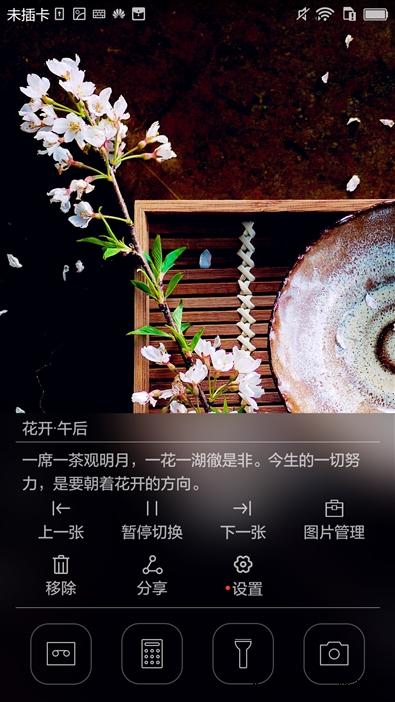 华为新旗舰P8详细评测 夜景秒iPhone 6!的照片 - 15