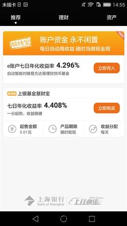 华为新旗舰P8详细评测 夜景秒iPhone 6!的照片 - 34
