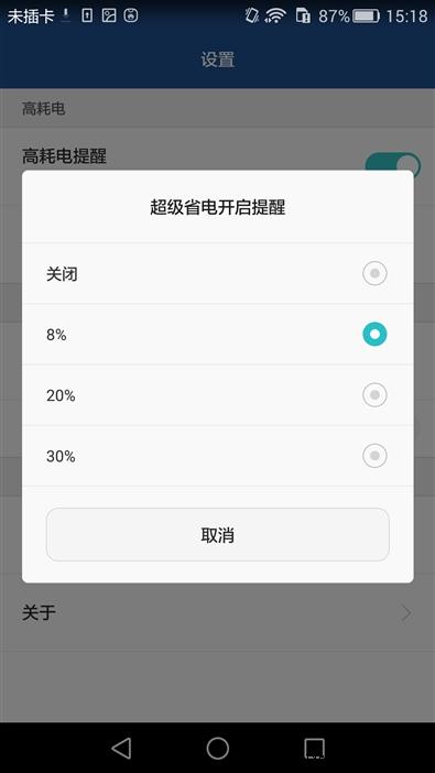华为新旗舰P8详细评测 夜景秒iPhone 6!的照片 - 48