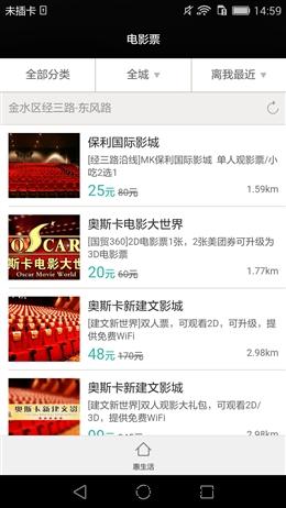 华为新旗舰P8详细评测 夜景秒iPhone 6!的照片 - 35