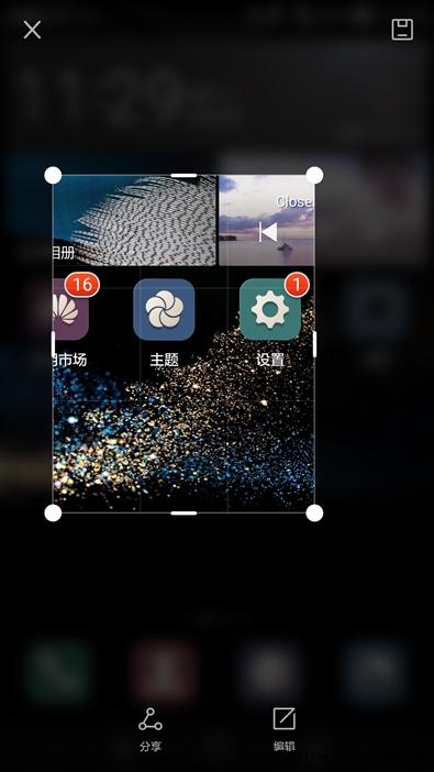 华为新旗舰P8详细评测 夜景秒iPhone 6!的照片 - 28