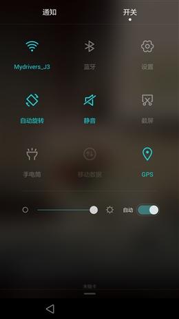 华为新旗舰P8详细评测 夜景秒iPhone 6!的照片 - 22